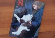 """ちょっとワイルドな""""昭和顔""""の猫写真もいいね!"""