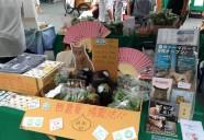 「縁側ネコ農法」の渡部にゃんこ農園、二子玉Riseマーケットで「にゃんこナス」初売り