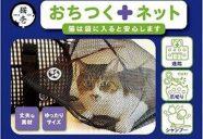 動物病院へ猫にストレスをかけずに連れて行く方法とは