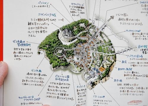ナーゴ紹介3 (500x360)