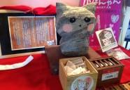 「恋招き猫」千葉県南房総・かなにゃん神社 - 発見!ご当地猫キャラ 01