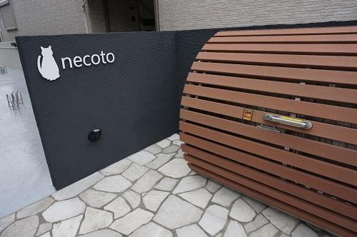 necoto2