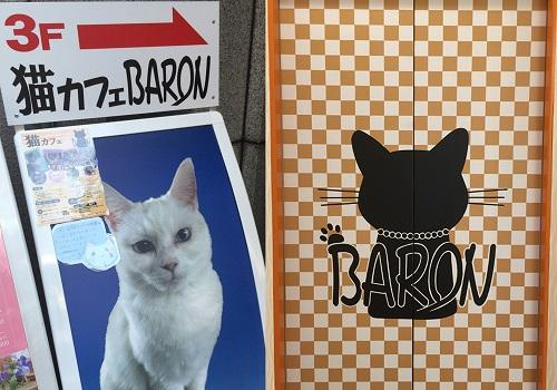 baron_4