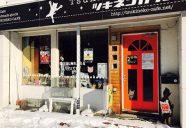 札幌の保護猫カフェ「ツキネコカフェ」レポート(前篇)
