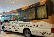猫共生賃貸「シャノワール」、東京ドームの猫イベントにデビュー!