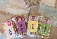 おせんべい屋さんの看板猫になった福島の被災猫