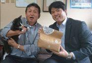 猫のトイレで山の再生と村興し−和歌山・龍神村の川口建設を訪ねて